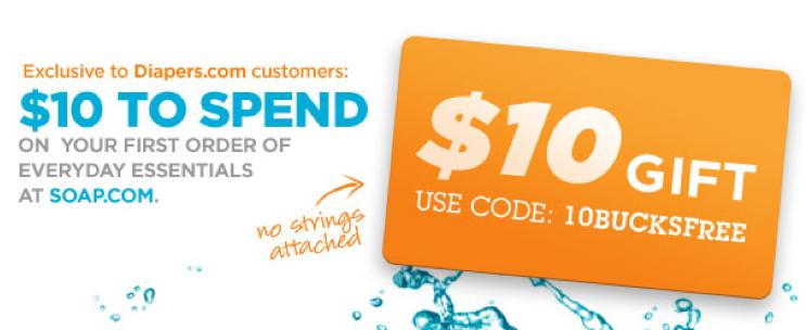 Diaper.com coupon code