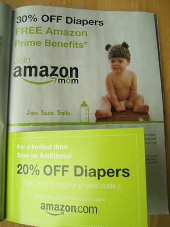 Amazon 20 off coupon code