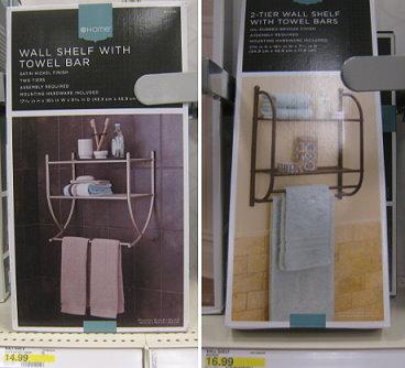 Original Target XFrame Bathroom Wall Shelf  WhiteOpens In A New Window