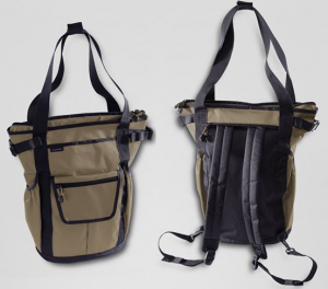 Here S Another Great Deal At Lands End Get A Convertible Backpack Diaper Bag For Just 11 24