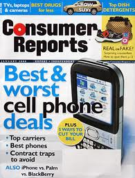 consumer reports magazine subscription for per year money saving mom. Black Bedroom Furniture Sets. Home Design Ideas