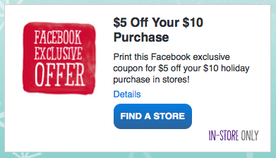 picture about Hallmark Coupon Printable identified as Hallmark: $5 off $10 printable coupon (refreshing coupon