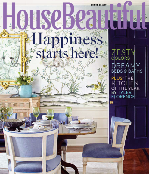 house beautiful magazine for only per year money saving mom