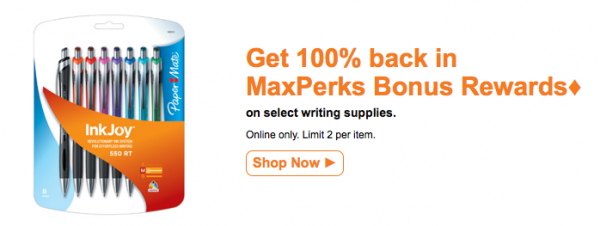 Maxperks-Bonux-freebies-OfficeMax