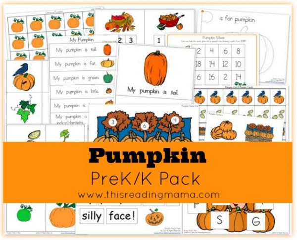 Free Pumpkin PreK/K Printable Pack