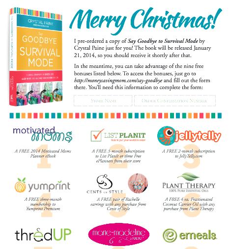 Say Goodbye to Survival Mode Christmas Printable