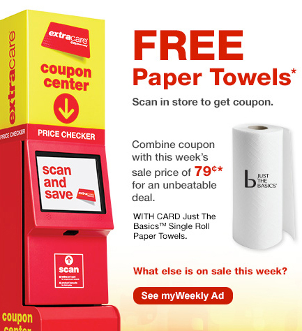 free paper towels cvs