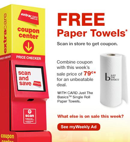 free paper towels cvs