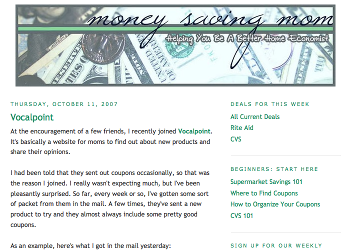 What My Blog Looked Like in 2007
