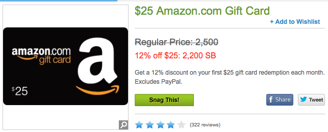 25 Amazon Gift Card For Just 2200 Swagbucks Money Saving Mom