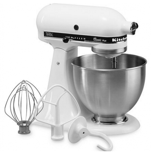 kitchenaid stand mixers as low as shipped after rebate and kohl 39 s cash. Black Bedroom Furniture Sets. Home Design Ideas