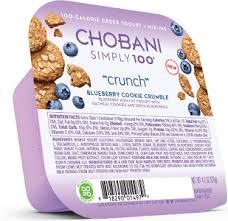 Free Chobani Simply 100 Cruch Yogurt Cup at Kroger!