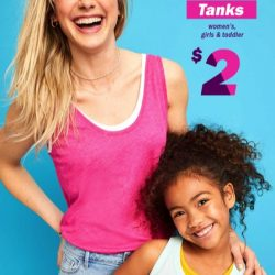 Old Navy Tanks