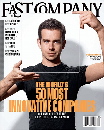 Get a free subscription to Fast Company magazine