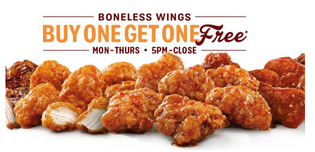 Sonic has buy one, get one free boneless wings every day from 5 p.m. to close through this Thursday, August 25!