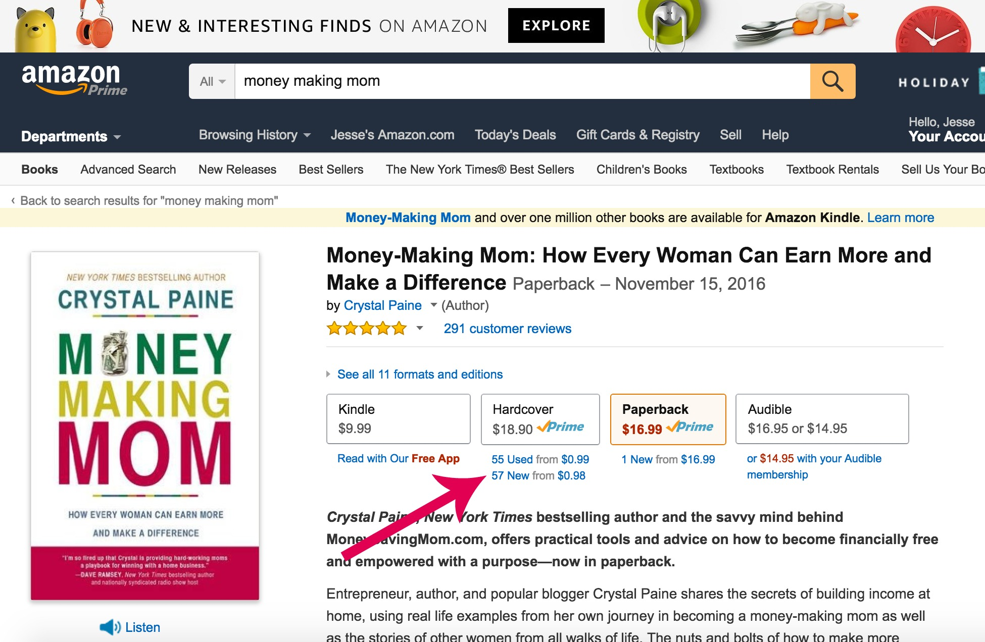 One Simple Trick to Save a Lot of Money on Books on Amazon