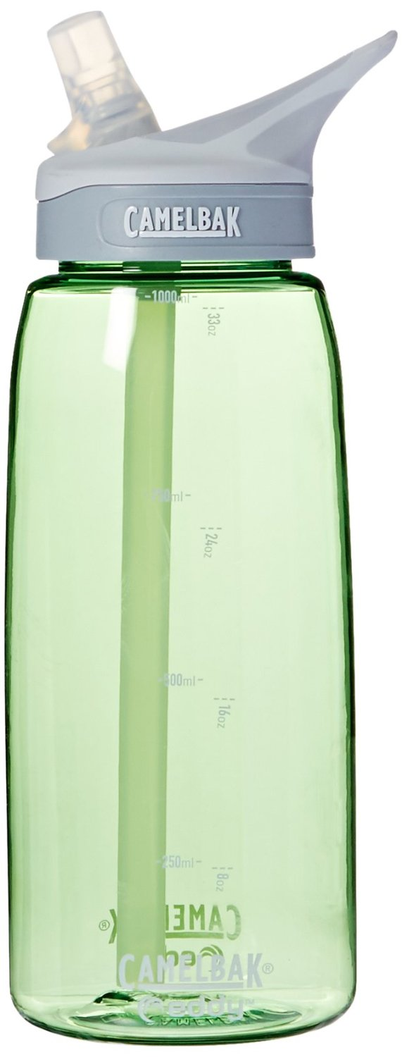 Amazon.com: CamelBak Water Bottles as low as $6.50!