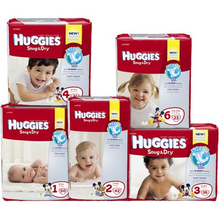 free Huggies diapers sample