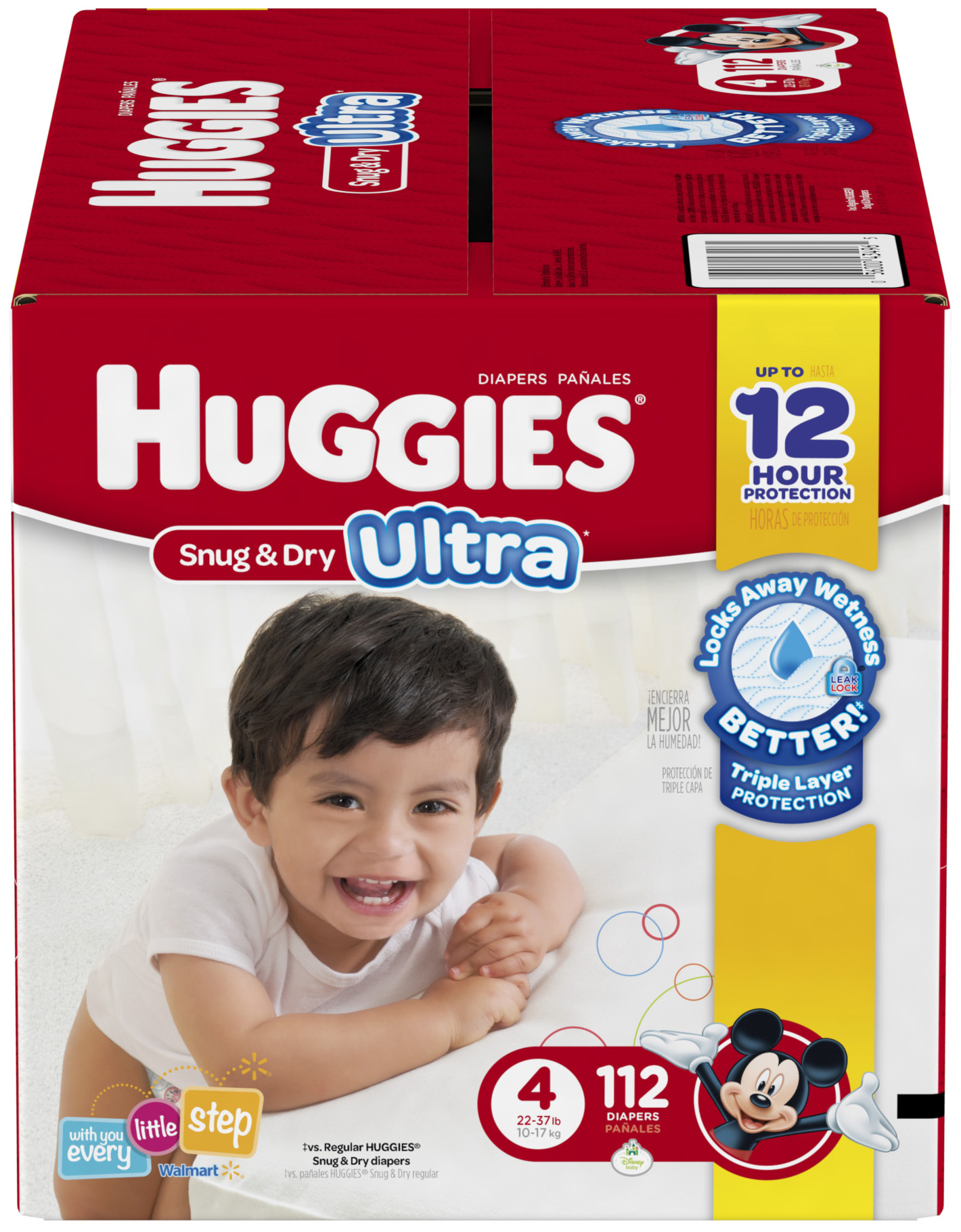 Walmart: Get a FREE pack of Huggies Diapers after rebate!