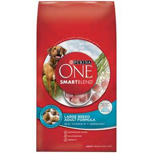 *HOT* Printable Coupon: Buy one, get one free Purina ONE SmartBlend dog food