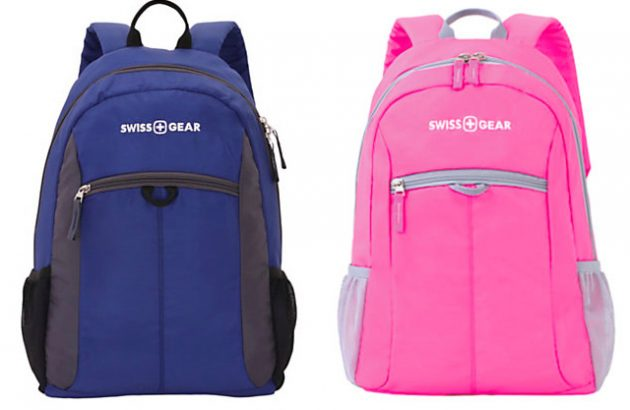 Office Depot/Office Max: SwissGear Backpacks only $10 shipped!