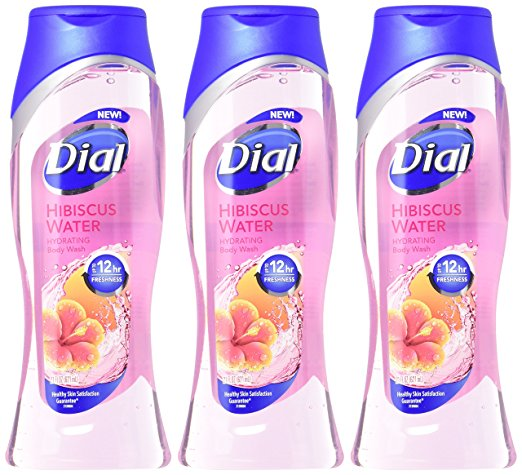 dial body wash coupons 2019