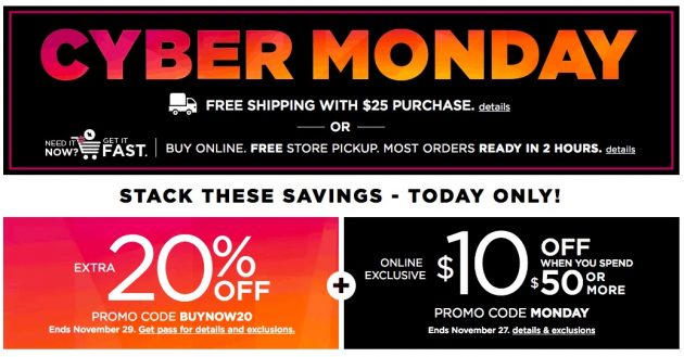 818f4756ed9f *Smokin' HOT* Kohl's Cyber Monday Deals: Get an extra 20% off + bonus  coupon codes + free shipping on $25+ orders!!!