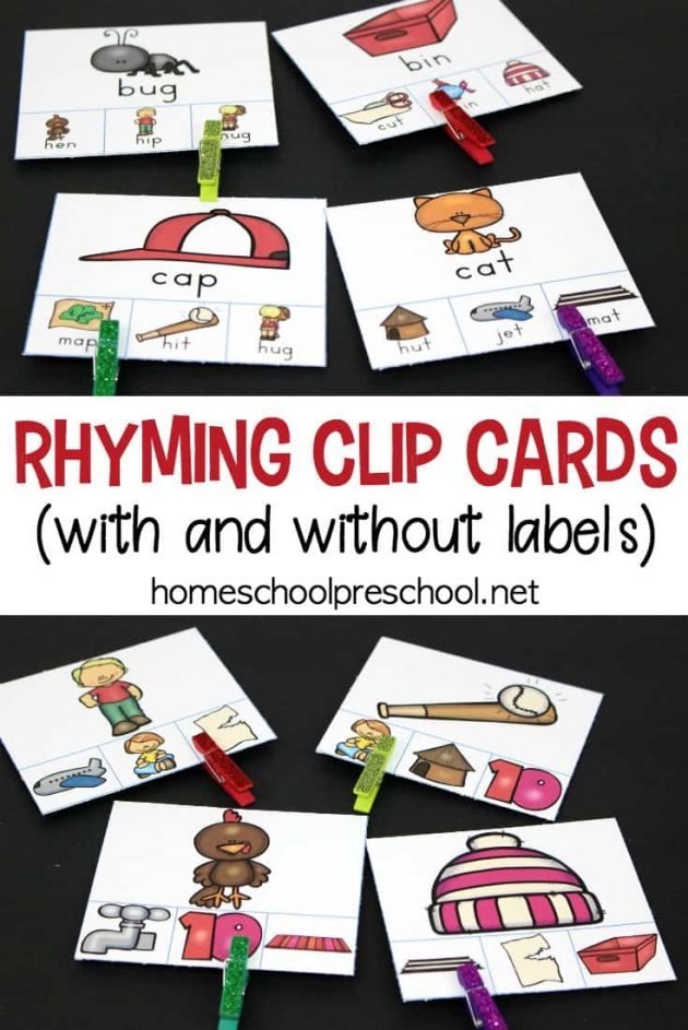 image about Printable Rhyming Cards named Cost-free Printable Rhyming Clip Playing cards Economic Conserving Mother