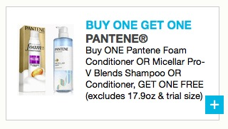 Buy One, Get One Free Pantene Shampoo or Conditioner Printable Coupon