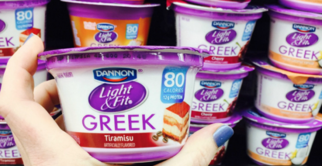 You Can Get Dannon Light U0026 Fit Greek Yogurt For Free Plus Overage At  Walmart Right Now: