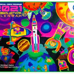 NASA Calendar