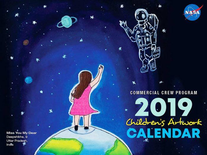 Free Nasa Printable Calendar For Kids Money Saving Mom Money