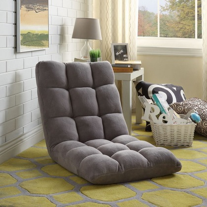 Loungie Reclining Floor Chair