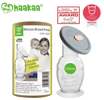 Haakaa Silicone Breast Pump & Silicone Cap