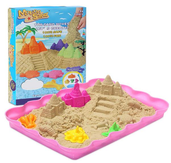 Motion Sand Fun Beach Molds Set Play Sand