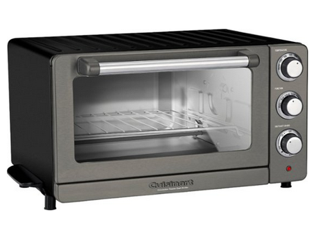 Cuisinart Convection Toaster/Pizza Oven only $59.99 shipped (Reg. $120!)