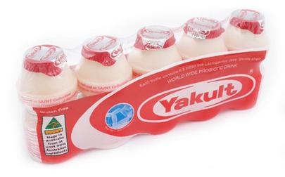 Yakult Yogurt Drink 5-Pack!