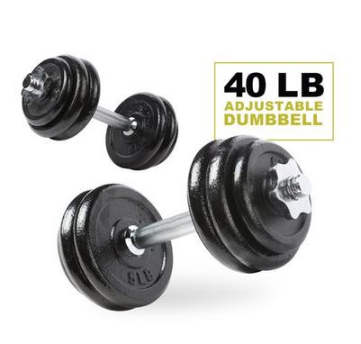 40LB Adjustable Dumbbell Set