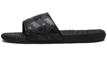 PUMA Slide Sandals only $10 each shipped!